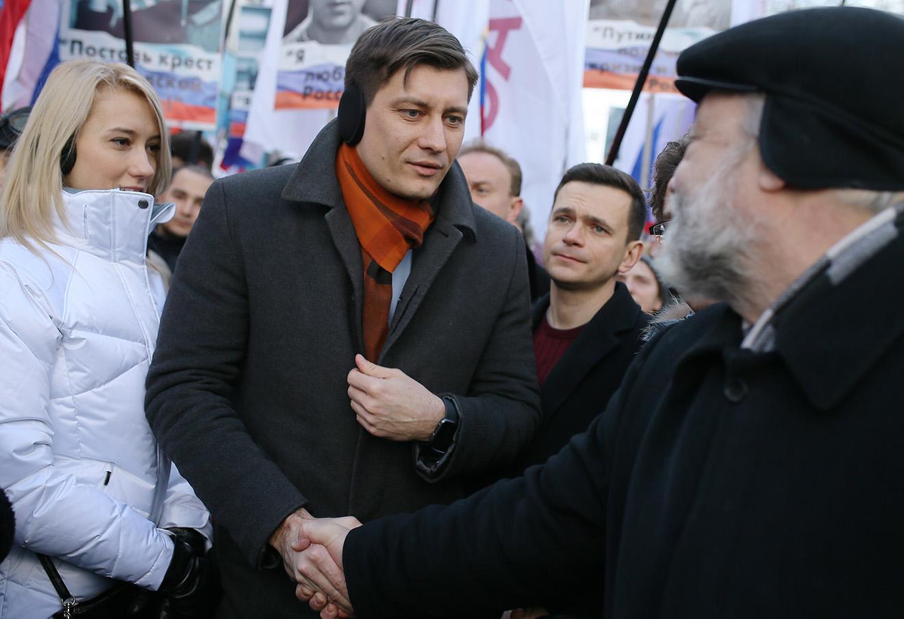 Дмитрий Гудков на акции памяти Бориса Немцова в Москве, 27 февраля 2016 года.