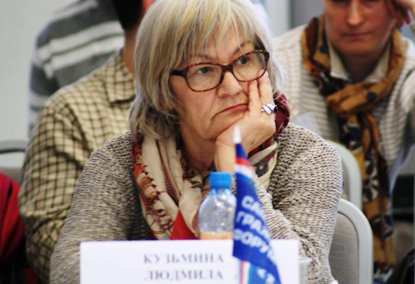 Людмила Кузьмина.