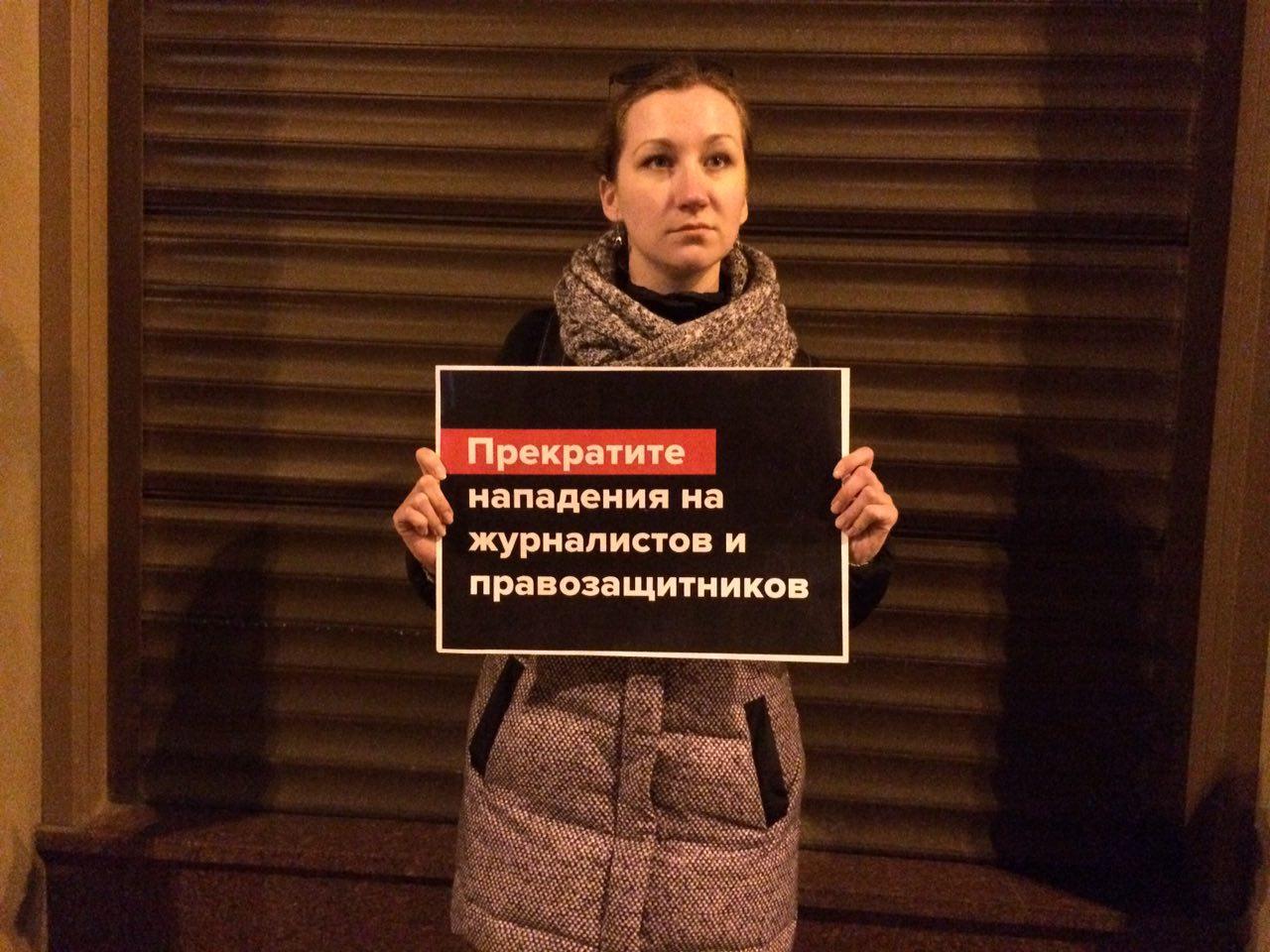 Дарья Горсткина, Открытая Россия.