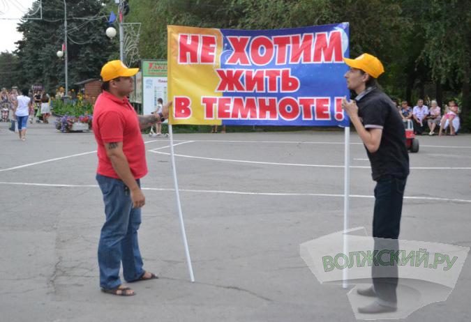 Митинг-концерт за перевод стрелок в городе Волжский. Фото: volzsky.ru
