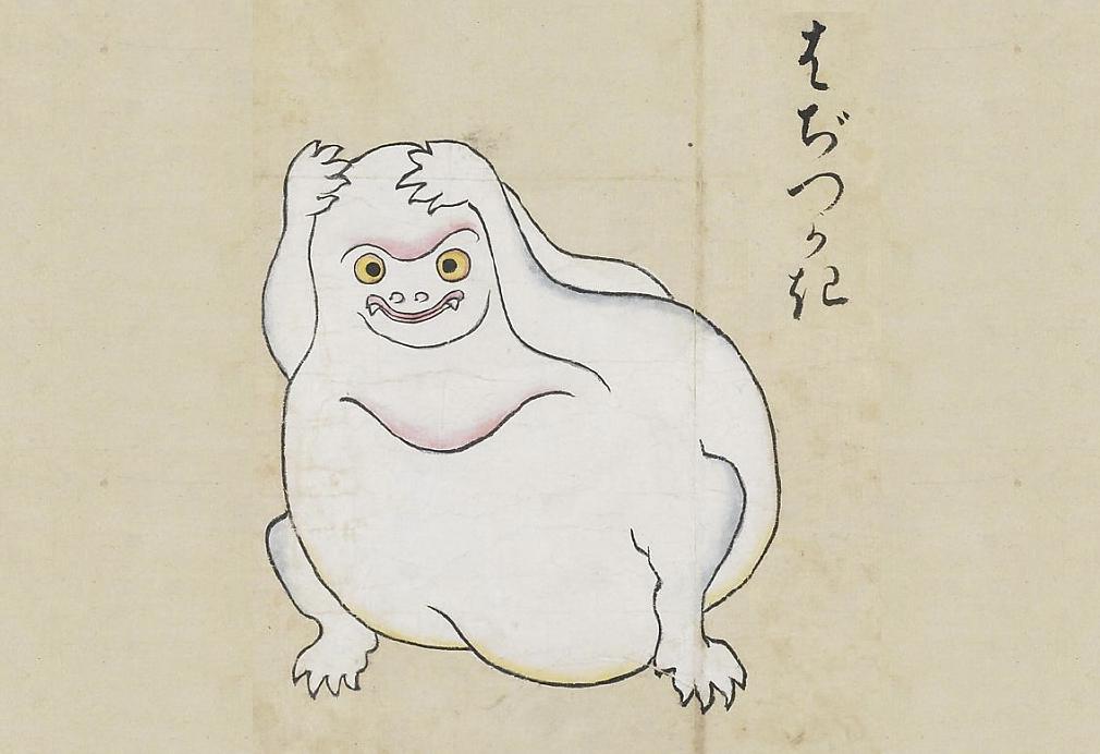 Монстр из японской мифологии «Бакэмоно»