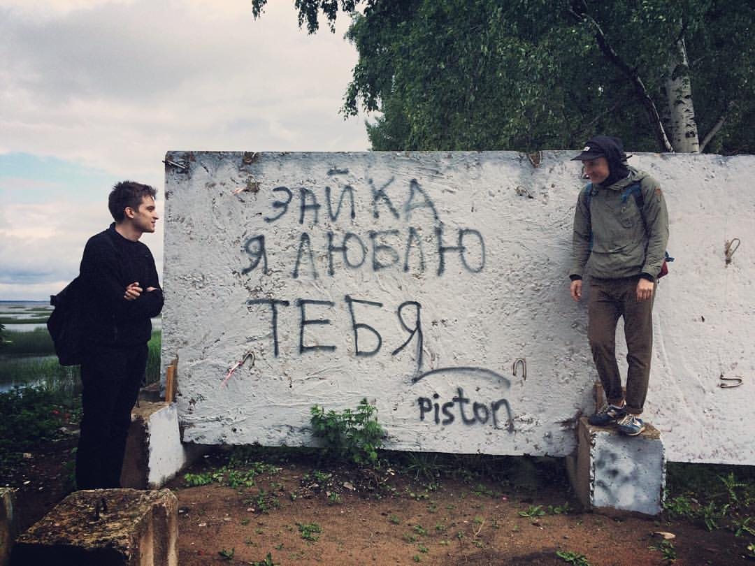 Антон Секисов и Константин Сперанский на съемках клипа «Счастье». Фото: Маргарита Филиппова
