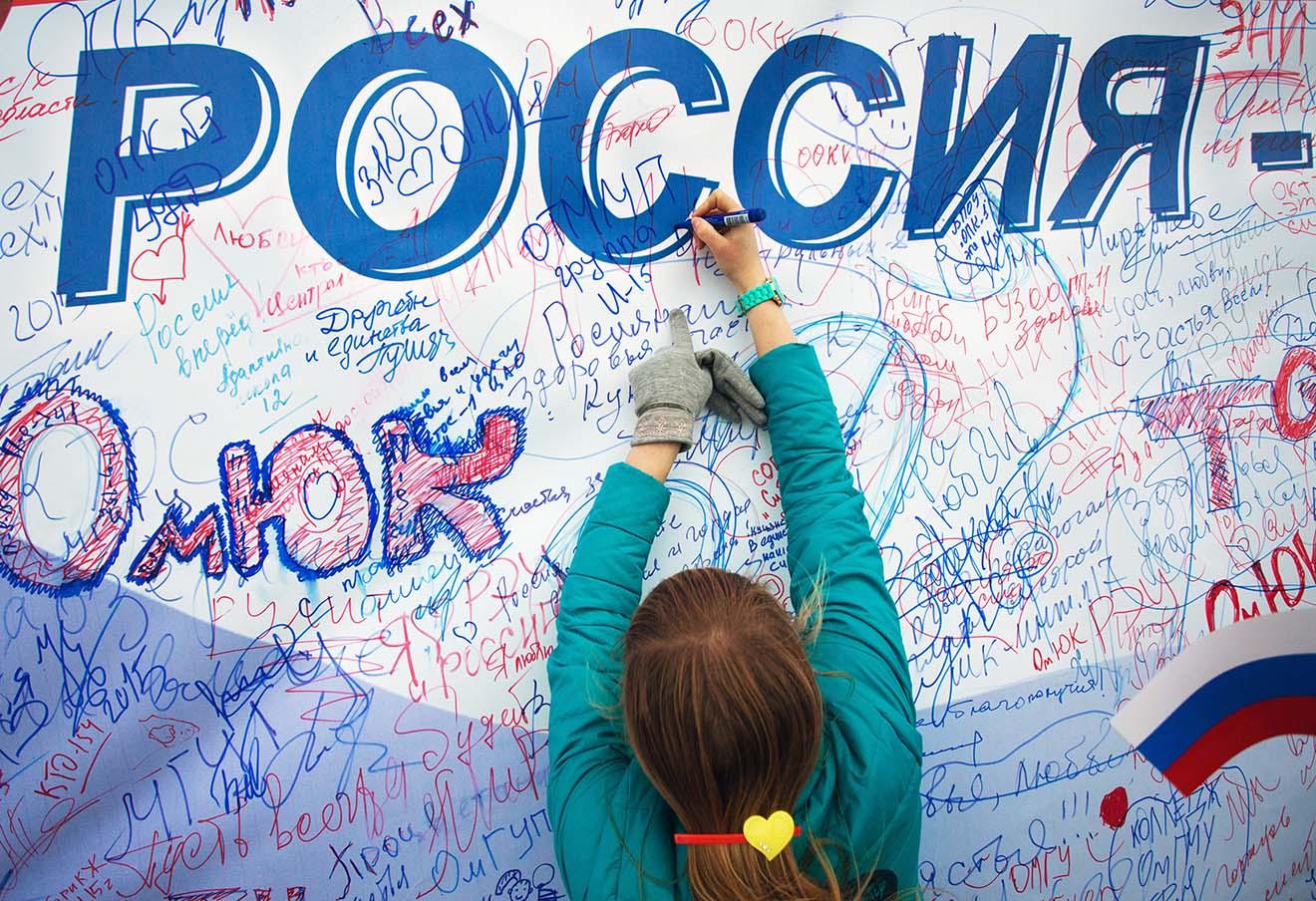 Во время празднования Дня народного единства в Омске.