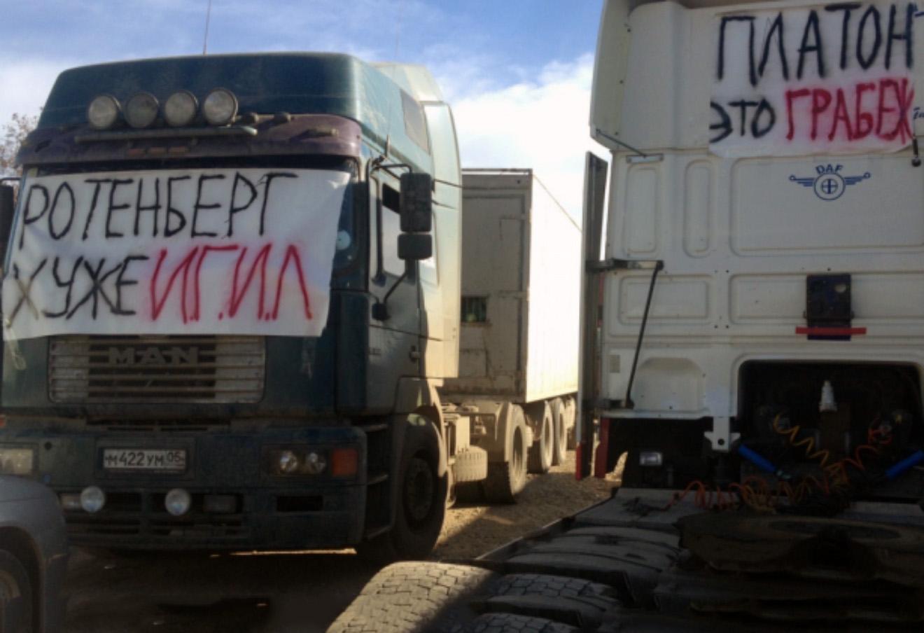 Акция дальнобойщиков Хасавюртовского района Дагестана против дополнительных сборов с большегрузов