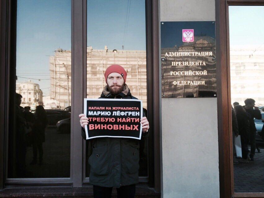 Денис Синяков, фотограф.