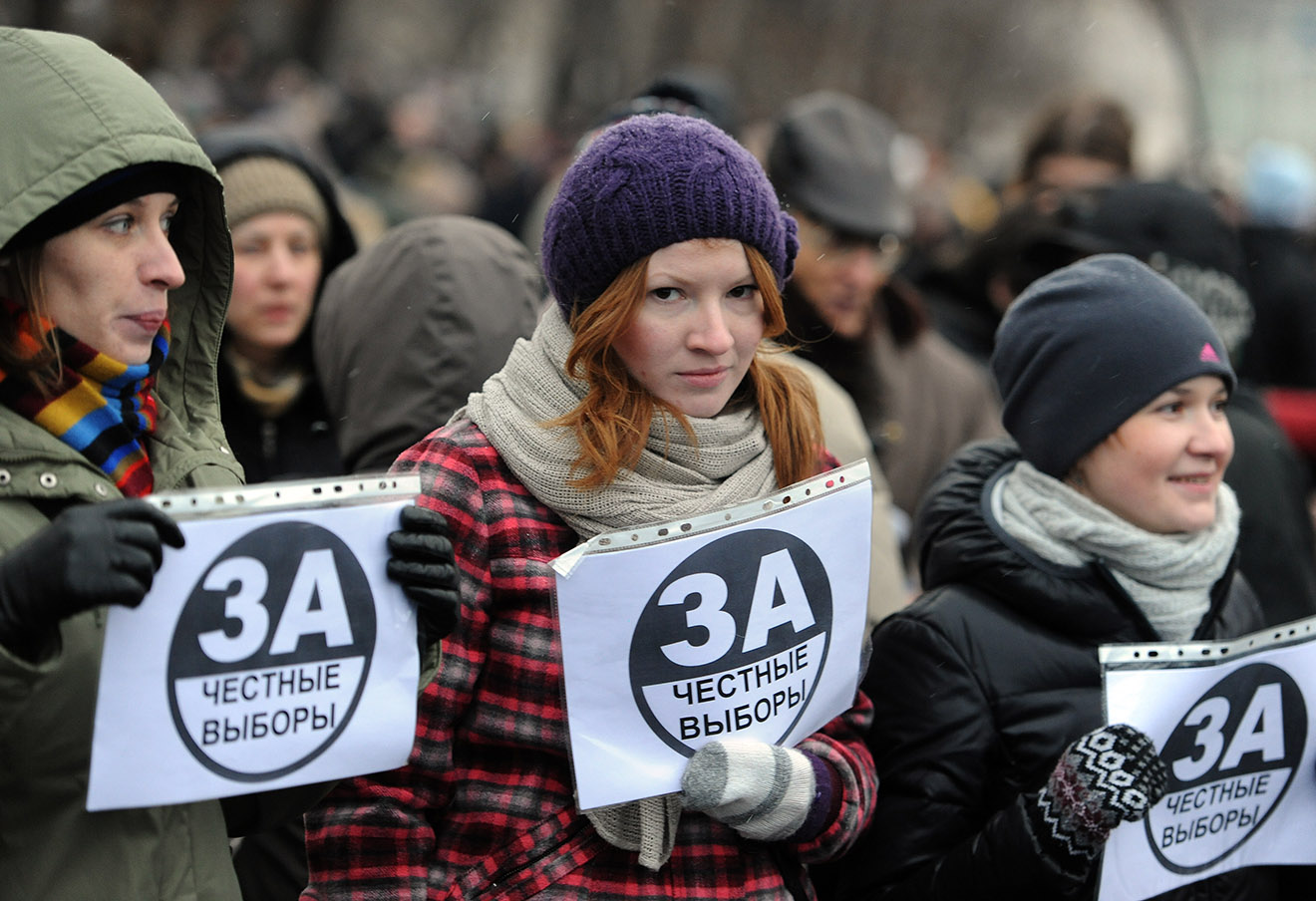 Участники митинга против фальсификации результатов выборов в Госдуму РФ «За честные выборы» на Болотной площади, 2011 год.