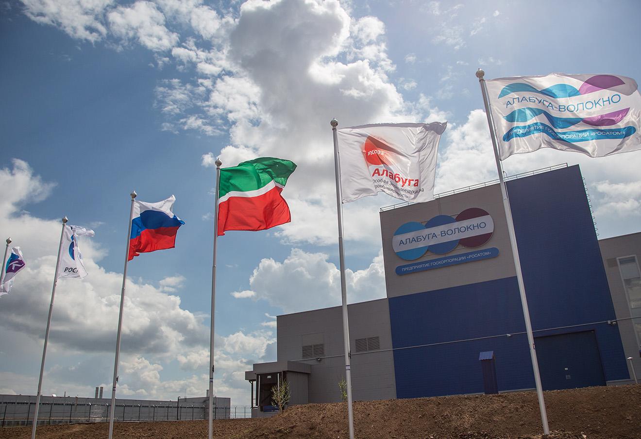 Завод «Алабуга-Волокно» в особой экономической зоне «Алабуга».