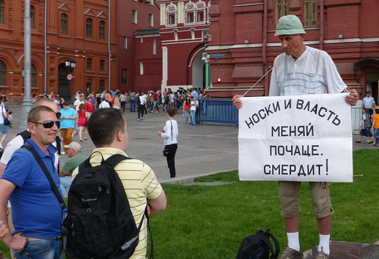Акция «Свободу героям Болотной», 6 июля 2014 года.