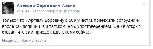 e835c2b46c51.jpg