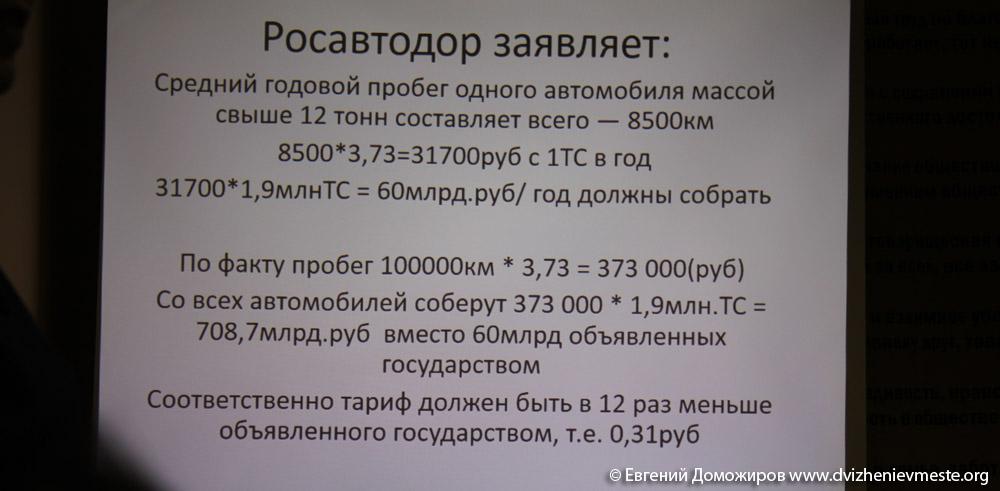 9de0d228e842.jpg