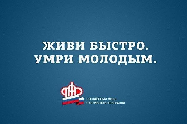 Картинки по запросу пенсия в россии картинки
