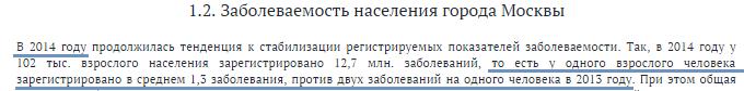 d18b3da77594.png