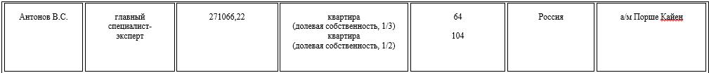 3ba1941270ec.png