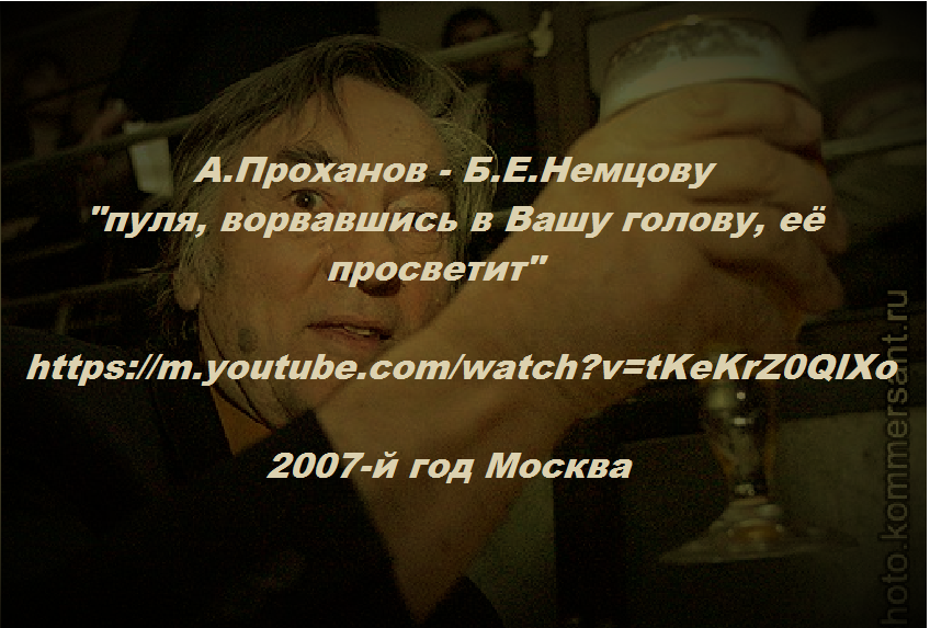 https://openrussia.s3.amazonaws.com/media/legacy/posts/u-img/657acfd5d8/o/40/b4/40b40abb195a.png