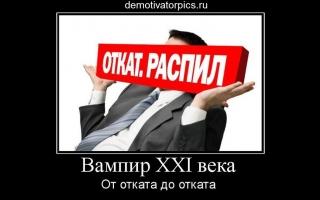 27b124301673.jpg
